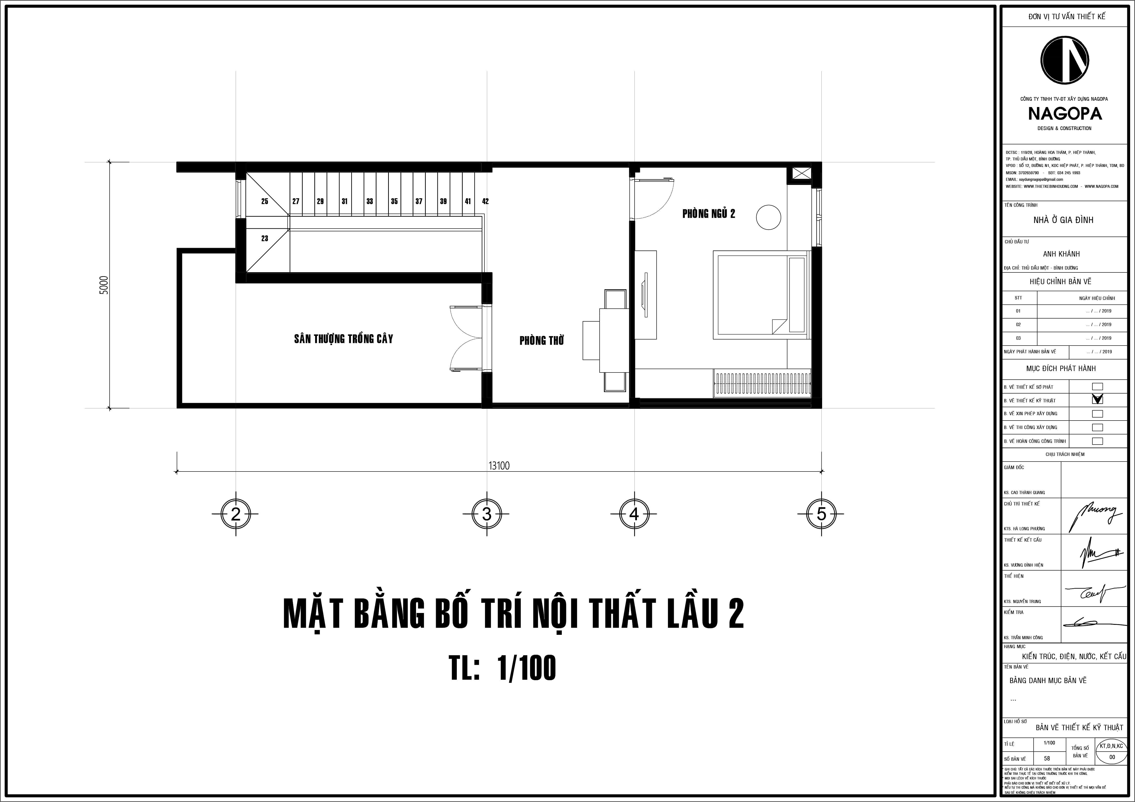mặt bằng nhà phố 5x14m 3 tầng có sân thượng 02